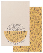 Stay Wild Dishtowels <br> Set of 2