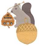 Tawashi Scrubbers - Susie Squirrel<br> Set of 2