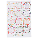 Flowers Of The Month Dishtowel